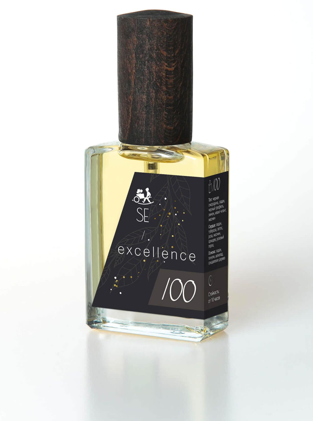 Парфюм №100