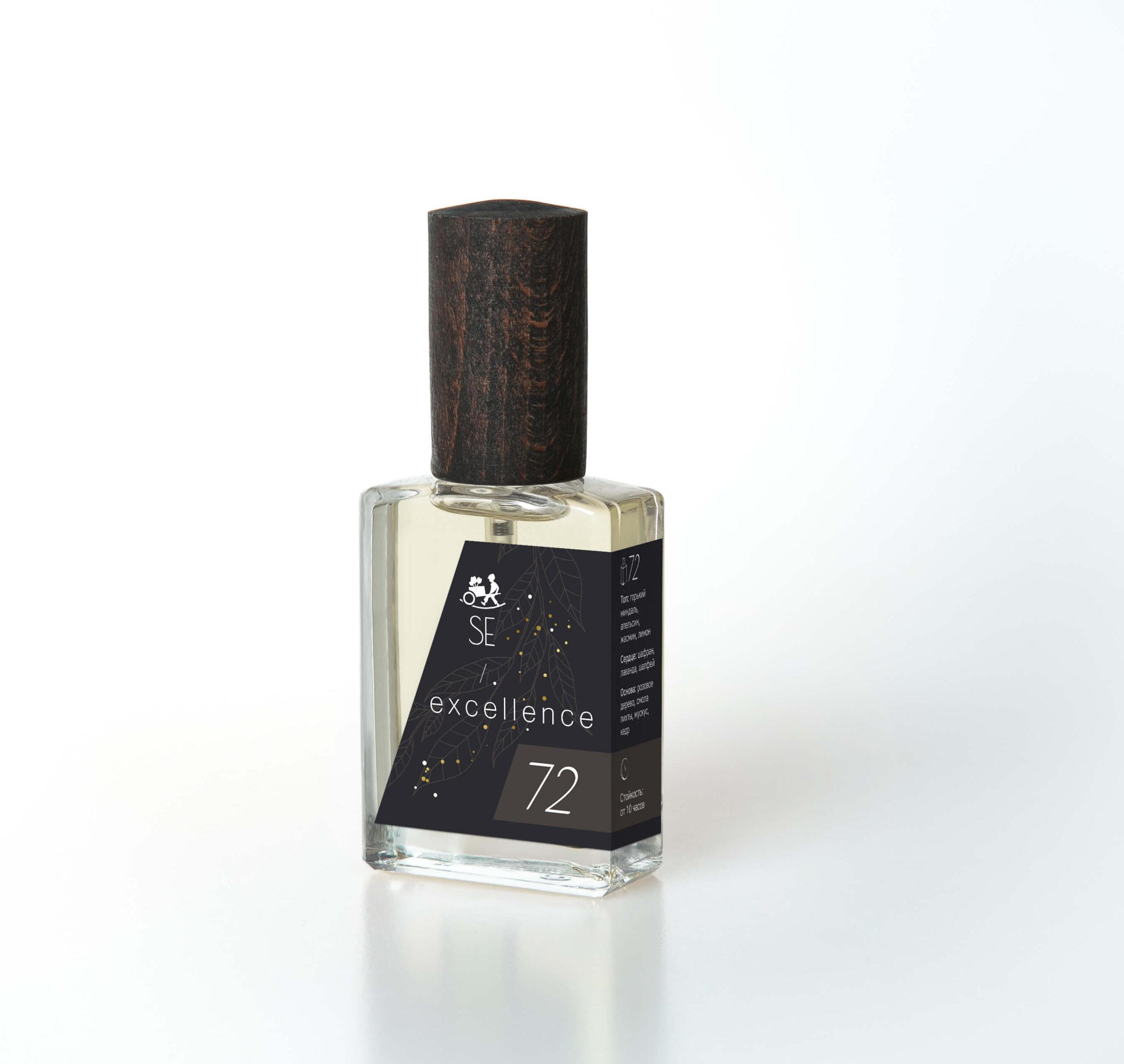 Этот парфюм звучит на вашей коже горьким миндалем и красным апельсином, лепестками французского жасмина, золотом шафрана и розовым деревом